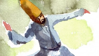 Dervish Watercolor